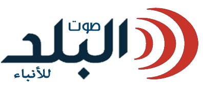 sawt al balad logo