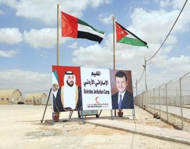 إفتتاح توسعة المستشفى الإماراتي الأردني للاجئين السوريين