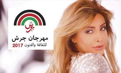 النائب الرقب.. يسأل الحكومة عن ايرادات ونفقات مهرجان جرش وأجور مدراءه
