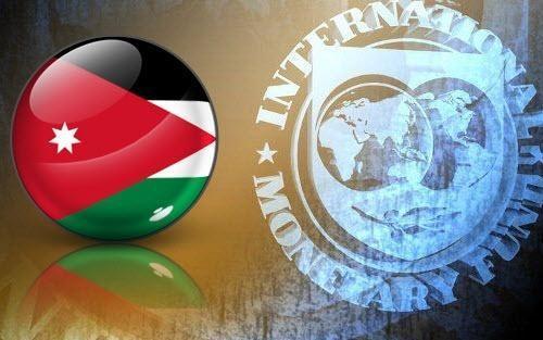 النقد الدولي يزور المملكة والاردنيون يترقبون بحذر