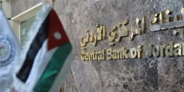الأردن يخسر 11.9% من احتياطي النقد الأجنبي