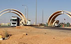 تعقيدات من الجانب العراقي لشحن الخضار والفواكه الأردنية عبر طريبيل