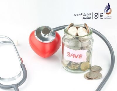 التأمين الطبي – داخل المستشفى وبأسعار اقتصادية مع gig | الشرق العربي للتأمين