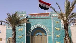 السفارة العراقية في عمان تنفي احتجاز شاحنتان اردنيتان