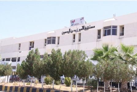 مستشفى الأمير زيد العسكري ينفي انتشار أي فيروس في المستشفى