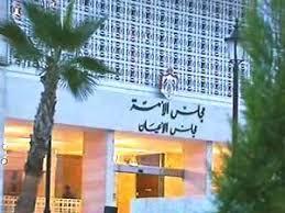 مجلس الاعيان من دور سياسي الى جاهات اعراس وصلحات