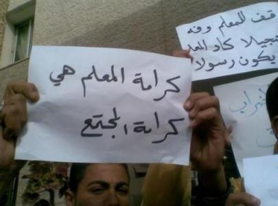 طالب يعتدي على معلم داخل الغرفة الصفية في عمان