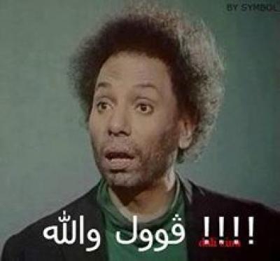 الارز والسكر والشاي .. على نار رفعات الحكومة