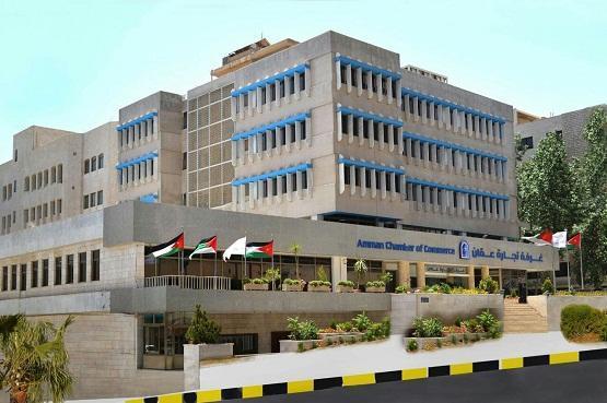 تجارة عمان توفر خدمات التعامل الإلكتروني للخدمات الحكومية