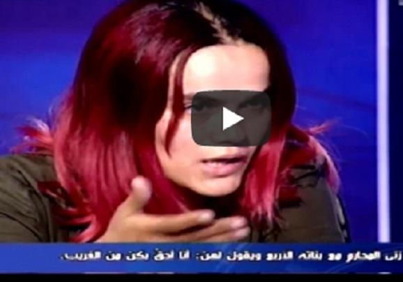 بالفيديو .. والد يغتصب بناته الأربع ويقول لهن: أنا أحقُّ بكن من الغريب