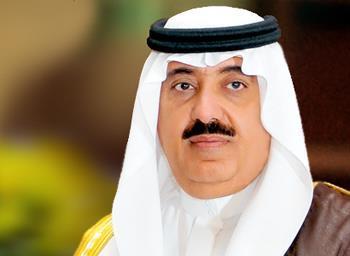 باعفاء الأمير متعب بن عبدالله وزير الحرس الوطني من منصبه