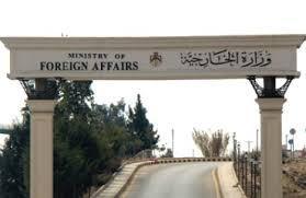 الامارات توقف مواطنا اردنيا بعد مخالفة