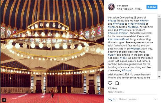 إسرائيلي ينشر صوره بمسجد أردني وفيديو من داخل المسجد النبوي