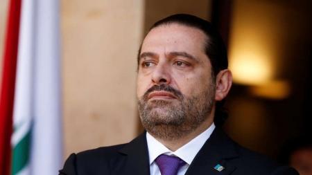الحريري يغادر الرياض خلال 48 ساعة