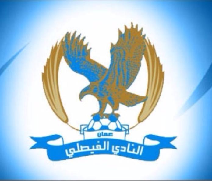 الفيصلي يطلب حكام اجانب لنصف نهائي الكأس امام الجزيرة