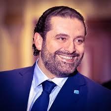 الحريري..  أنا هل اليومين راجع على لبنان