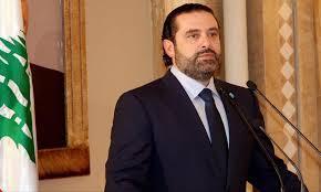 استقالة أم إعلان حرب على «حزب الله»...!