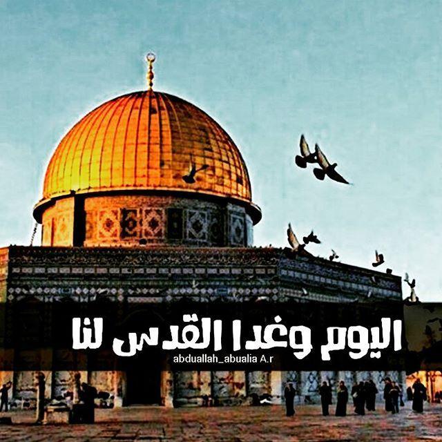 قسمًا بمنار شريعتنا أن نزحــف مثل الإعصــار نحو القدس