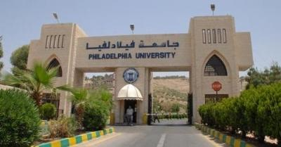 اعتصام حاشد في جامعة فيلادلفيا بسبب