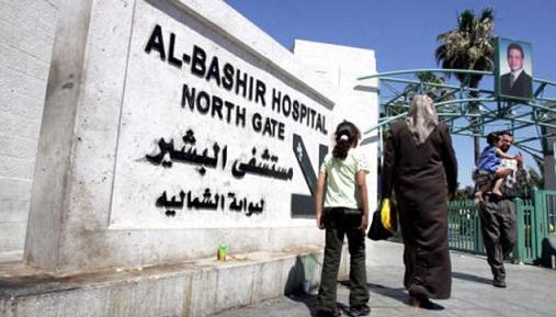مرضى مستشفى البشير يناشدون لتشغيل التدفئة