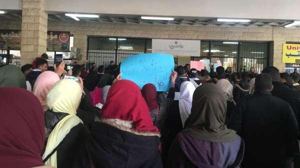 احتجاجات وفعاليات غاضبة في الجامعات الاردنية رفضا لقرار ترامب الارعن