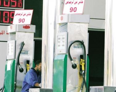 المواصفات تؤكد مطابقة بنزين 90 للمواصفة الأردنية