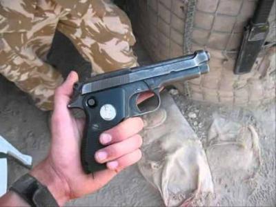 اشتباك مسلح بين عائلتين بسبب كيس شيبس