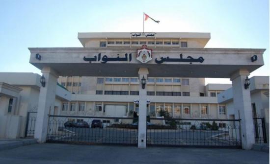 تسجيل سبع كتل نيابية لدى الامانة العامة لمجلس النواب