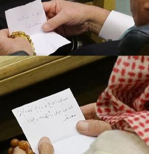 نائب للملقي : هسع بفش غلك!! ..ونائب اخر لوزير الداخلية : معنقر !!