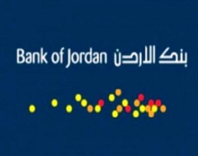 دعوى قضائية تلزم بنك الأردن بدفع مليون و930 الف دينار