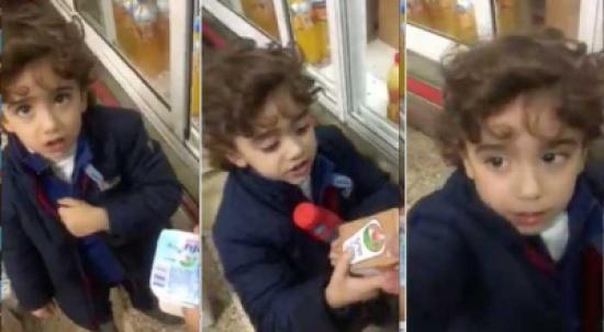 شاهد كيف قاطع طفل فلسطيني البضائع الإسرائيلية