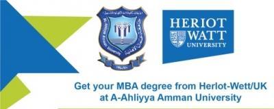 اعلان صادر عن جامعة عمان الاهلية