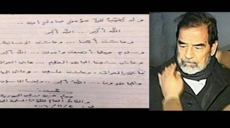 ابنه صدام تكشف الرساله التي كتبها والدها قبل اعدامه بساعات