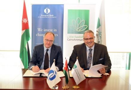 البنك الاوروبي يختار بنك القاهرة عمان لتمويل الاعمال التجارية