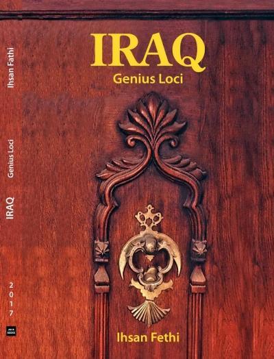 العراق - عبقرية المكان.. إصدار جديد لعميد كلية العمارة بجامعة عمان الأهلية