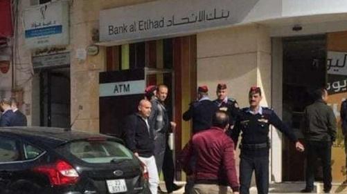 تفاصيل مثيرة تكشف لاول مرة في مخطط سطو بنك في عبدون