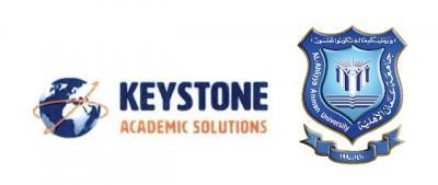 توقيع اتفاقية بين جامعة عمان الأهلية وشركة Keystone للحلول الأكاديمية النرويجية