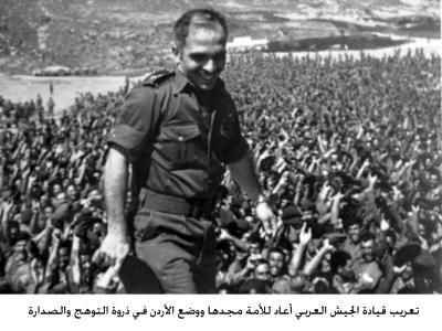 رائد حمادة يهنئة جلالة الملك بمناسبة ذكرى تعريب قيادة الجيش العربي