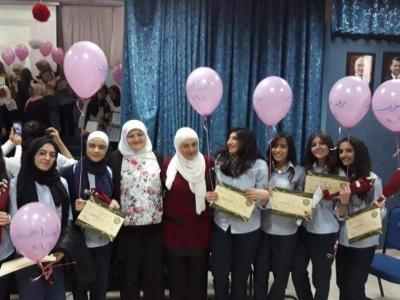 حفل تكريم أوائل مدارس الجامعة (بفرعيها : الاولى والثانية)