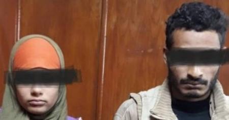 أمّ تقتل طفلتها بمساعدة عشيقها: شافتني بخون ابوها وخفت تفضحني !