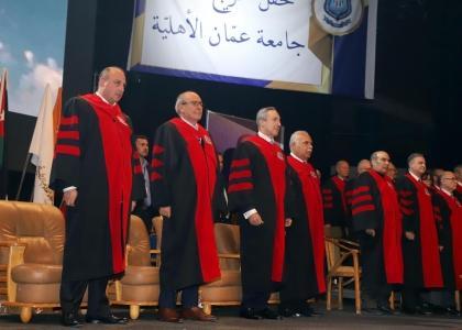 جامعة عمان الاهلية تحتفل بتخريج طلبة الفصل الاول