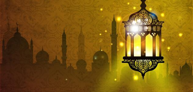 رمضان يوم خميس وينتهي يوم خميس