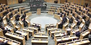 مجلس النواب يحدد الجهات المشمولة وغير المشمولة بقانون الإعسار