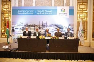 شركة البوتاس العربية توزع حوالي 83 مليون دينار نقداً