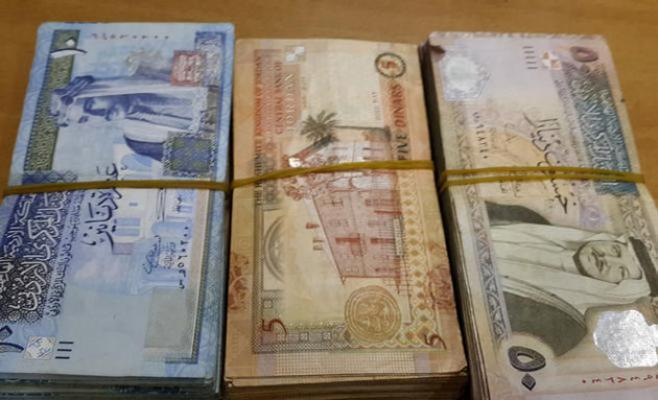 منفذ عملية السطو على البنك التجاري سرق 20 ألف دينار و 12 الف دولار