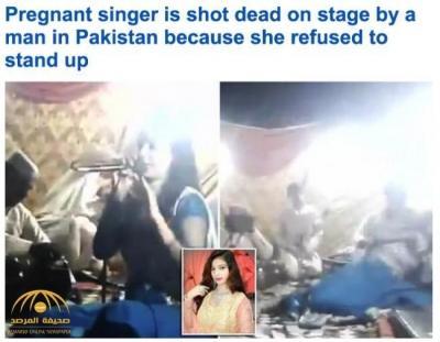 بالفيديو: لحظة مقتل مطربة على يد