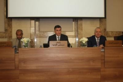 بنك الاستثمار العربي يحلق بالارباح ويوزع 13.5 مليون دينار على المساهمين