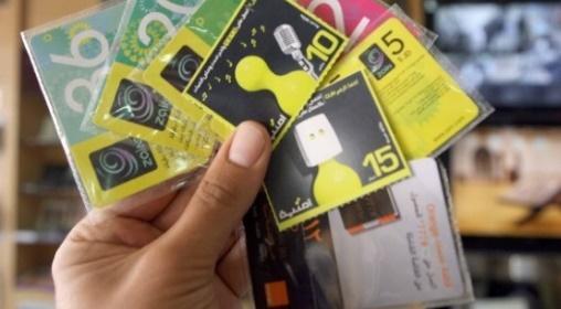نزاهة النواب تبحث رفع أسعار البطاقات الخلوية