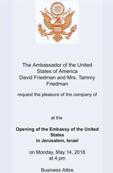 حفل افتتاح سفارة الامريكية  في القدس متزامنا مع ذكرى النكبة !