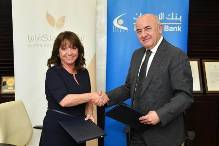 بنك الإسكان يدعم برامج مؤسسة الملكة رانيا للتعليم والتنمية